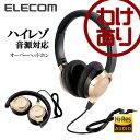 エレコム ハイレゾ音源対応 高音質オーバーヘッドホン 折りたたみ可能 密閉型 ゴールド EHP-R/OH1000AGD [わけあり] el_5