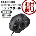 """新しいのせ心地 USB有線接続 5ボタン トラックボール """"EX-G"""":M-XT1URBK[ELECOM(エレコム)]【税込3240円以上で送料無料】"""