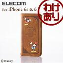 iPhone6s iPhone6 ケース ディズニーキャラクター ソフトレザーカバー ミッキー&ミニー:PM-A14PLFDNY01【税込3240円以上で送料無料】[訳あり][ELECOM:エレコムわけありショップ][直営]