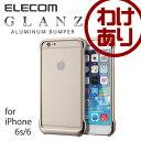 "iPhone6s iPhone6 ケース アルミニウムバンパー ""GLANZ"" ゴールド:PM-A15ALBGD【税込3240円以上で送料無料】[訳あり][ELECOM:エレコムわけありショップ][直営]"