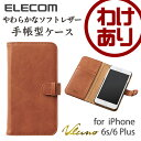 エレコム iPhone6 Plus iPhone6s Plus ケース ソフトレザー 手帳型ケース Vluno ブラウン PM-A15LPLFDSNBR [わけあり]