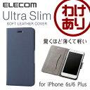 エレコム iPhone6 Plus iPhone6s Plus ケース ソフトレザー 手帳型ケース 薄型 Ultra Slim ネイビー PM-A15LPLFUMBU [わけあり]