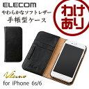 エレコム iPhone6s iPhone6 ケース ソフトレザー 手帳型ケース Vluno 360°回転スタンド機能付 ブラック PM-A15PLF360BK [わけあり]