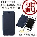 エレコム iPhone6s iPhone6 ケース ソフトレザー 手帳型ケース スリム Vluno ネイビーブルー PM-A15PLFABU [わけあり]