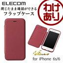 エレコム iPhone6s iPhone6 ケース ソフトレザー 手帳型ケース スリム Vluno レッド PM-A15PLFARD [わけあり]