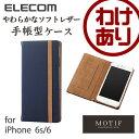 エレコム iPhone6s iPhone6 ケース 手帳型ケース MOTIF ゴムバンド付 ネイビー PM-A15PLFCBU [わけあり]