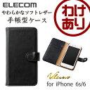 エレコム iPhone6s iPhone6 ケース ソフトレザー 手帳型ケース Vluno ブラック PM-A15PLFDSNBK [わけあり]