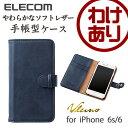 エレコム iPhone6s iPhone6 ケース ソフトレザー 手帳型ケース Vluno ネイビー PM-A15PLFDSNBU [わけあり]