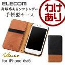 iPhone6s iPhone6 ケース ソフトレザー 手帳型ケース Vluno ブラック×ブラウン:PM-A15PLFDT02【税込3240円以上で送料無料】[訳あり][ELECOM:エレコムわけありショップ][直営]