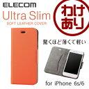 エレコム iPhone6s iPhone6 ケース ソフトレザー 手帳型ケース 薄型 Ultra Slim オレンジ PM-A15PLFUMDR [わけあり]