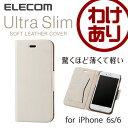 エレコム iPhone6s iPhone6 ケース ソフトレザー 手帳型ケース 薄型 Ultra Slim ホワイト PM-A15PLFUMWH [わけあり]