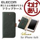 エレコム iPhone6s iPhone6 ケース ソフトレザー 手帳型ケース Vluno モスグリーン PM-A15PLFYGN [わけあり]