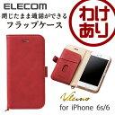 エレコム iPhone6s iPhone6 ケース ソフトレザー 手帳型ケース Vluno レッド PM-A15PLFYRD [わけあり]