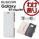 エレコム Galaxy S7 edge (SC-02H SC...