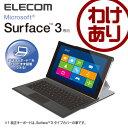 Surface3 ソフトレザーカバー 4アングルスタンド ブラック:TB-MSF3WPLF2BK【税込3240円以上で送料無料】[訳あり][ELECOM:エレコムわけありショップ][直営]