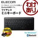 Bluetoothワイヤレスキーボード 薄型 小型 Windows PC対応 メンブレン式 [日本語89キー][単4形電池1本]:TK-FBM079BK【税込3...