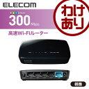 11n/g/b 300Mbps 有線100Mbps コンパクトタイプ無線LANルーター Wi-Fiルーター:WRC-300FEBK-A[ELECOM(エレコム)...