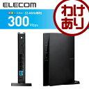 [パッケージ不良]家庭で最も普及しているIEEE802.11n/g/b 300Mbps(理論値)に対応 スマホ・タブレット・PC・TV等、あらゆる無線LAN機器と接続が可能