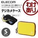 デジカメケース 取り出しやすい横開きタイプ デジタルカメラケース イエロー [Sサイズ]:DGB-065YL【税込3240円以上で送料無料】[訳あり][ELECOM:エレコムわけありショップ][直営]