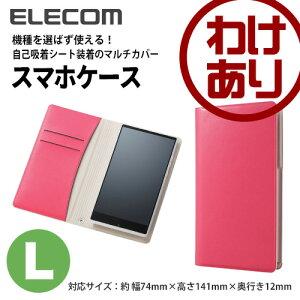 【訳あり】エレコム マルチスマホケース 手帳型 ソフトレザー Lサイズ ピンク P-02WDTPN