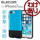 エレコム iPhone7 Plus ケース iPhone8 Plus対応 耐衝撃ケース シリコンストラップ付 ブルー PM-A16LTSBU わけあり