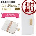 iPhone7 ケース iPhone8対応 ソフトレザーカバ...