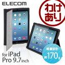 ipad - 【訳あり】エレコム 9.7インチ iPad Pro ケース ソフトレザーカバー 軽量170g 2アングルスタンド TB-A16PLF1BK