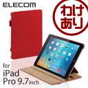 9.7インチiPad Pro , iPad Air2 ケース ソフトレザーカバー 4アングルスタンド レッド:TB-A16PLF2RD【税込3240円以上で送料無料】[訳あり][ELECOM:エレコムわけありショップ][直営]