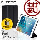 【訳あり】エレコム 9.7インチ iPad Pro ケース フラップカバー 2アングルスタンド TB-A16WVMBK