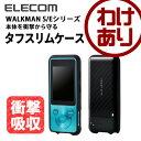 【訳あり】エレコム WALKMAN Sシリーズ ケース TOUGH SLIM プレミアム ブラック ...