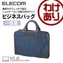 【訳あり】エレコム 2WAYビジネスバッグ ノートPCバッグ ORGULLO ショルダー+手提げ