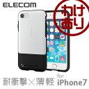 エレコム iPhone7 ケース iPhone8対応 耐衝撃ケース TOUGH SLIM Premium シリコンストラップ付 カーボン調 ホワイト PM-A16MTSP04 わけあり