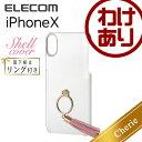【訳あり】エレコム iPhoneX ケース Cherie 軽くてスリムなシェルカバー リング付 ピンクタッセル PM-A17XPVRJ03