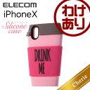 【訳あり】エレコム iPhoneX ケース Cherie カ...