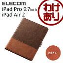 9.7インチiPad Pro , iPad Air2 ケース ソフトレザーカバー バイカラー ブラウン:TB-A16PLFDTBR【税込3240円以上で送料無料】[訳あり][ELECOM:エレコムわけありショップ][直営]