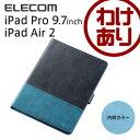 【訳あり】エレコム 9.7インチ iPad Pro , iPad Air2 ケース ソフトレザーカバー バイカラー ブルー TB-A16PLFDTBU