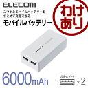 【訳あり】エレコム モバイルバッテリー 6000mAh 合計...