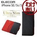 【訳あり】エレコム iPhoneSE iPhone5s iP...