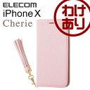 【訳あり】エレコム iPhoneX ケース Cherie 手帳型 ソフトレザーカバー レディース 通話対応 タッセル付 ピンク PM-A17XPLFTLPN