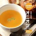 【訳あり】 100%淡路島産 たまねぎスープ 50杯分 200g [訳あり オニオンスープ インスタントスープ 送料無料]【メール便A】【WKP】