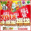 ★完売★【訳あり】 2018年新春福袋 合計66商品以上 (選べる!カゴメ野菜ジュース48本