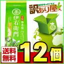 宇治の露製茶 伊右衛門 抹茶入り玄米茶 200g×12袋セット