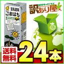 マルサンアイ 豆乳飲料 ごまはち 200ml×24本