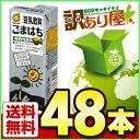 マルサンアイ 豆乳飲料 ごまはち 200ml×48本