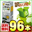 マルサンアイ 豆乳飲料 ごまはち 200ml×96本
