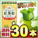 サンガリア 紅茶姫 レモンティー 190g缶×30本