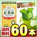 サンガリア 紅茶姫 レモンティー 190g缶×60本