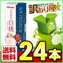 マルサンアイ ひとつ上の豆乳 白桃 200ml×24本[訳あ...