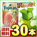 キリンビバレッジ トロピカーナ 100% フルーツブレンド 160g缶×30本