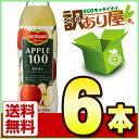 賞味期限2018/6/5 デルモンテ アップルジュース 750ml×6本